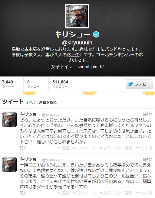 キリショー  kiryuuuuin さんはTwitterを使っています