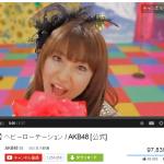 AKB大島優子ヲタ「優子の卒業までに1億回を目指そう」 YouTube『ヘビーローテーション』再生回数急上昇
