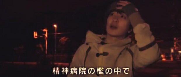 SEKAI NO OWARI「精神病院の檻の中で音楽始めて」←まだいた方がいい
