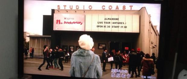 失恋ショコラティエで新木場スタジオコーストwwwwwwwwwwwwwww(画像あり)