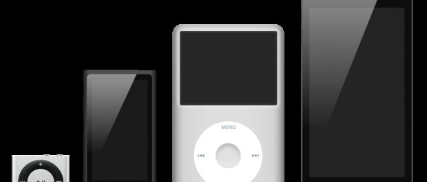 iPodって壊れないよな