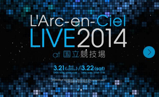 L'Arc-en-Ciel-LIVE2014-at-