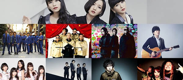 Perfume対バンツアー「Perfume FES!! 2014」に、RIP SLYME、9mm、RHYMESTER、ホルモンら 地元広島は9nine登場であ~ちゃん姉妹初共演