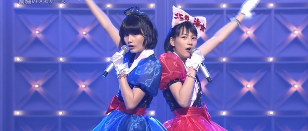 NHK紅白歌合戦、視聴率44.5%で半沢直樹超え!(あまちゃん動画あり)