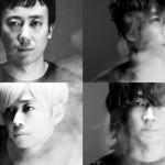 バンプ、遂に東京ドームの舞台へ!ニューアルバム「RAY」購入者限定抽選ライブを新木場STADIO COASTで行うことも決定 アルバム曲順も変更