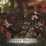紅白に初出場し圧倒的声量の無さで話題となったLinked Horizon Revoさんがマイク泥棒wwwwwwww(進撃の巨人 OP 紅蓮の弓矢 動画 画像あり)