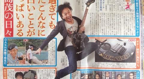 リーダーってギターの腕前どの程度なの?城島な