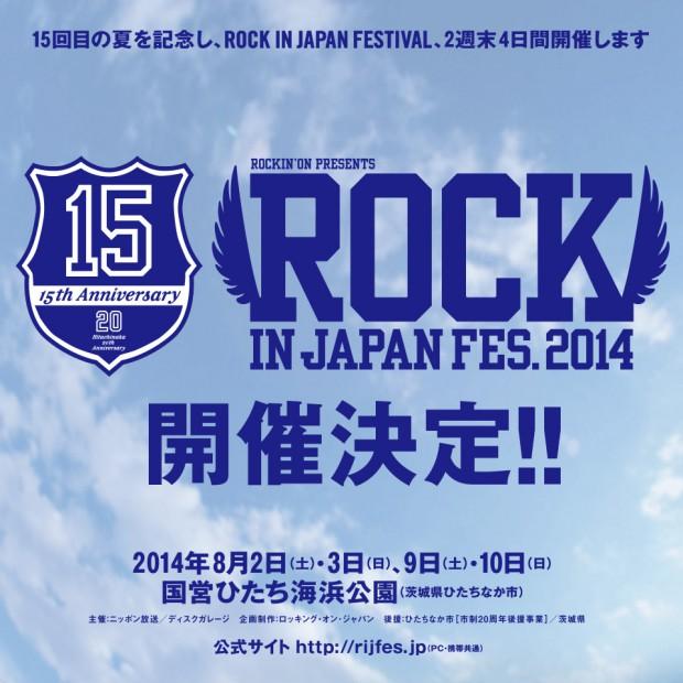 rockinjapanfes2014