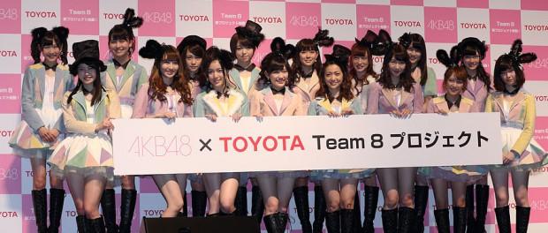 AKB48新プロジェクトで「あまちゃん」を逆輸入!47都道府県オーディションを開催し、チーム8結成へ