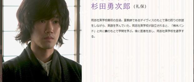 解雇になってない方の元KAT-TUN・赤西仁さん、ジャニーズに内緒で偽名アルバイトか