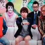 【画像】TMR西川貴教さん、ノーパンでテレビ出演