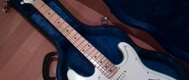 このギターどう?