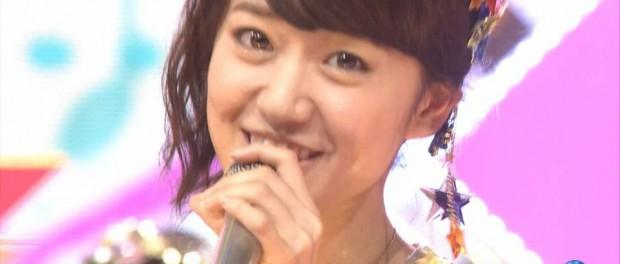 本日のMステがAKB48・大島優子最後の出演に!前田敦子も出演