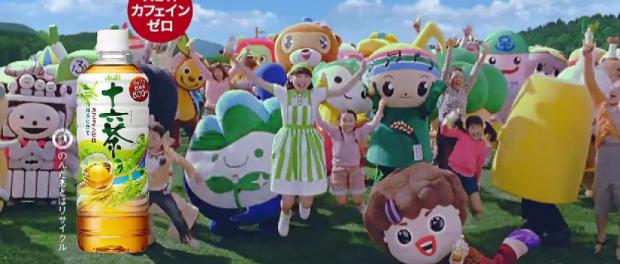 「日本の未来はイキイキ!イキイキ!」 モーニング娘。「LOVEマシーン」の替え歌で新垣結衣が踊る十六茶新CM完成 大丈夫か?これ