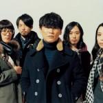 サカナクション、ヴォーカル・山口一郎のインフルエンザ発症の為、2月7日・8日のライヴが急遽延期に 振替公演は3月28日・29日 東京エレクトロンホール宮城