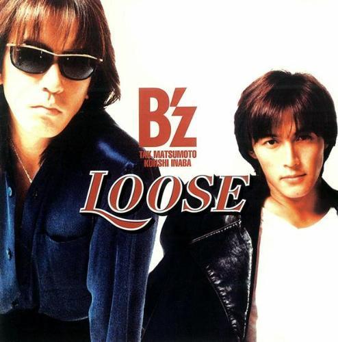 6219-loose-t76f