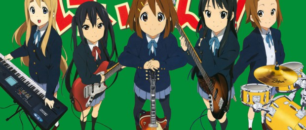 「けいおん!見てギター買った」 ←ロックな生き様だよなwwwww
