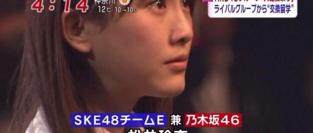 もし乃木坂がMステや紅白に出た時、松井玲奈がセンターだったら