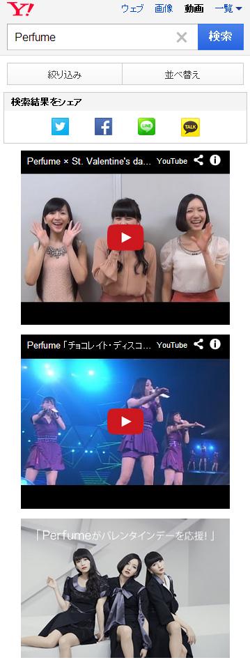 Perfume---Yahoo!検索(動画
