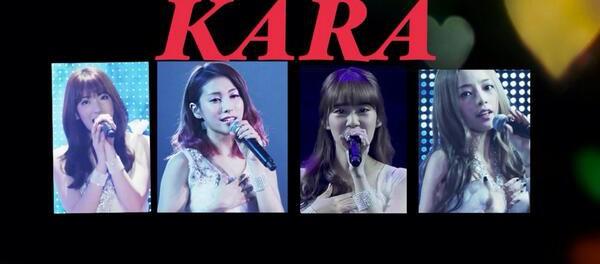衝撃!あの人気韓流アイドルKARAがここまで落ちぶれていた件 wwwwwwww(画像あり)