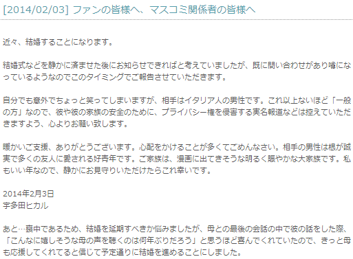 Hikki's WEBSITE   Message from Hikki  BOTH