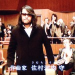 NHK「番組スタッフは誰も佐村河内氏の耳が聞こえていたように見えなかった」(NHKスペシャル 動画あり)