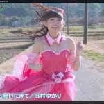【悲報】田村ゆかり(37歳)の新曲PVがキッツイwwwwwwwwwwwwww(のうりんOP 秘密の扉から会いにきて PV公開)