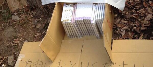 【悲報】京都大学の入試会場にAKBやSKEのCDがたくさん捨てられる事案wwwwww(画像あり)