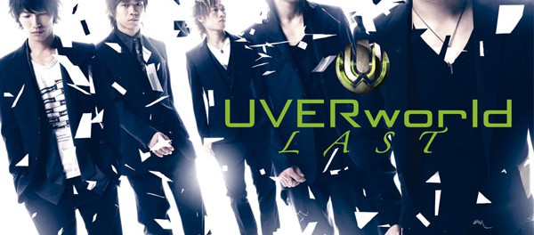 UVERworldの「TAKuYA∞」とかいうボーカルwww
