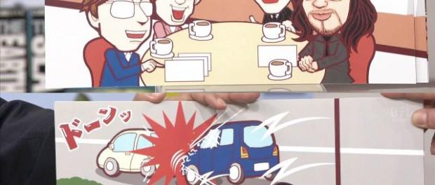 佐村河内の4コマ漫画ワロタwwwww