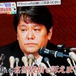 佐村河内氏「新垣氏の話は嘘ばかり。名誉毀損で訴えます」 つえぇぇえええええwwwwwwww