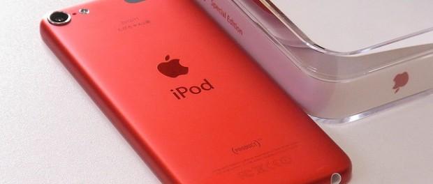 赤いiPod touchが欲しいんだが