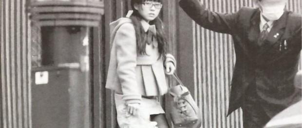 NMB48・渡辺美優紀がセカンドハウスでイケメンモデルとお泊まり愛