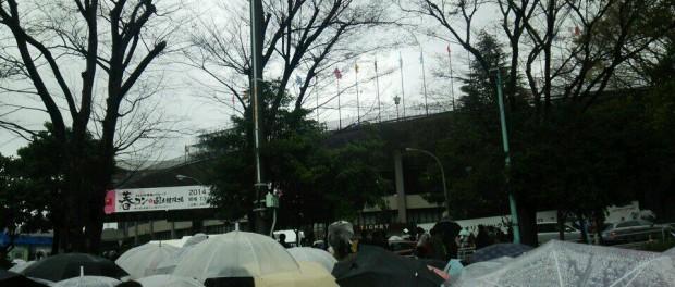 AKB48、国立競技場ライブ2日目中止 そして、それを喜ぶ嵐ファン(あらしっく)に炎上