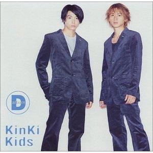 D_Album_cover