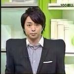 嵐の櫻井翔が完全に椅子と同化wwwwwwwwwwwwwwwww(画像あり)