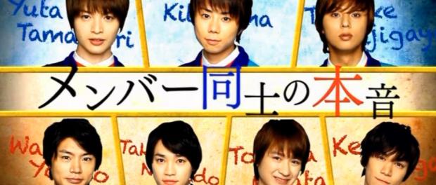キスマイ、今だから言えるメンバー同士の友情(Sound Room Kis-My-Ft2 光のシグナル 動画 画像あり)