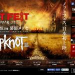 Slipknot主催のダークカーニバルロックフェス「ノットフェス」が11月15・16日に日本で開催キタ━━━━(゚∀゚)━━━━!! 【KNOT FEST JAPAN 2014】