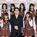秋元康が東京五輪組織委理事に 開会式にAKBがマジでありそうなんだけどどうすんの