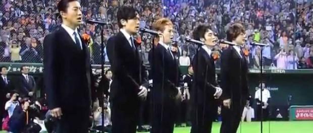 SMAPが初の国歌斉唱…中居「ボリューム落として歌った」と告白