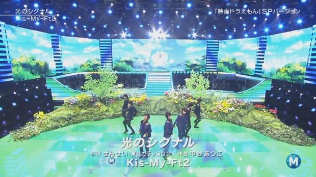 ms-kismy-02
