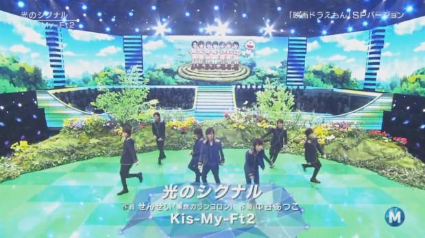 ms-kismy-03