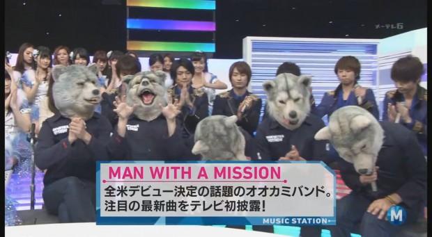 ms-mwam-01