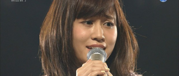 MJに出演した前田敦子が予想以上にハマタだった件(MUSIC JAPAN 前田敦子 セブンスコード 動画あり)
