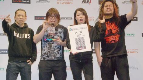 マキシマム ザ ホルモン『予襲復讐』、第6回CDショップ大賞2014受賞
