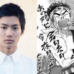 「日々ロック」映画化決定!主演は野村周平 「週刊ヤングジャンプ」で連載中のロック漫画