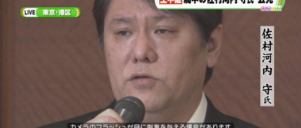 佐村河内氏、短髪姿で謝罪会見「申し訳ございませんでした」(画像あり) ←誰???