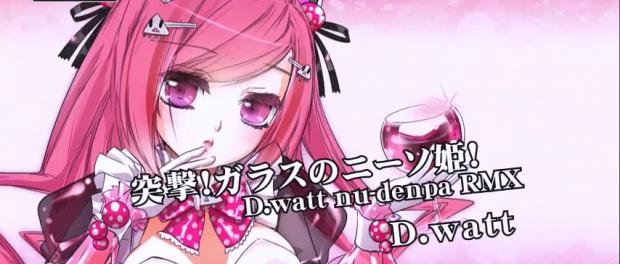 風呂で「突撃ガラスのニーソ姫」歌った結果wwwwwwwwwwww