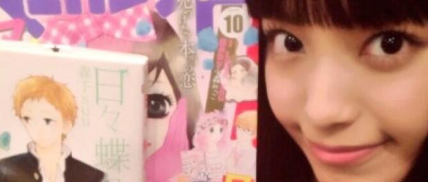 miwaが直筆コメント書いた漫画「日々蝶々」7巻、本日発売 miwa「片想い」を聴きながら読むのがオススメ
