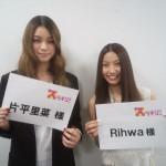 片平里菜とRihwaがスッキリ!!で対バン(動画あり)